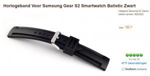 smartwatch band